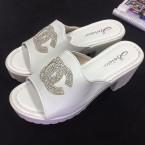 papuče bijele