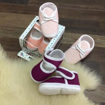 nehodajuće cipelice
